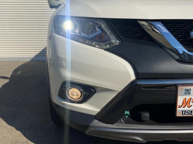 20Xt エマージェンシーブレーキパッケージ メーカーナビ アラウンドビューモニター インテリキー LEDヘッドライト エマージェンシーブレーキ ルーフレール 純正17インチアルミ(29枚目)