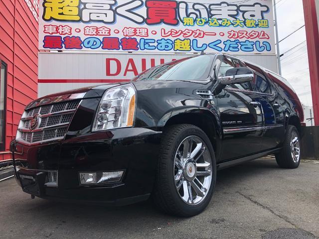 「キャデラック」「キャデラック エスカレード」「SUV・クロカン」「愛知県」の中古車35