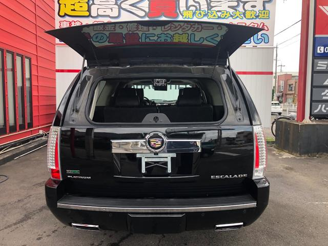 「キャデラック」「キャデラック エスカレード」「SUV・クロカン」「愛知県」の中古車67