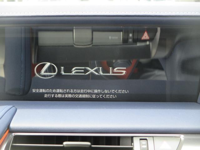 レクサス LC