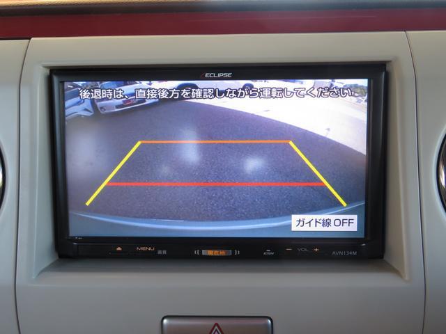 G スマートキー 社外ナビ 地デジTV ETC HID(15枚目)