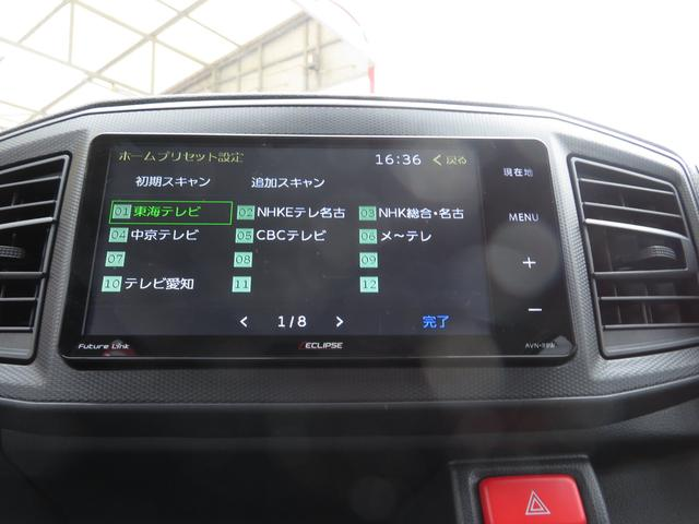 L SAIII 社外ナビ バックカメラ ドライブレコーダー(16枚目)
