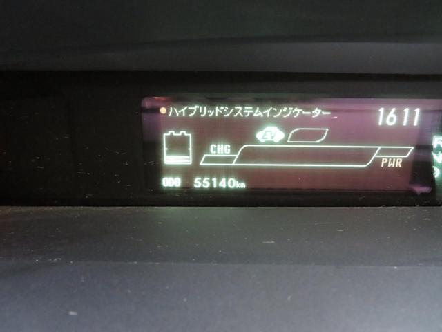 Sツーリングセレクション・G's ナビ・フルセグ HID(18枚目)