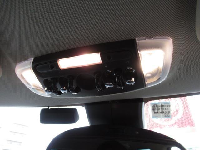 クーパーD クラブマン ワンオーナー 禁煙車 メーカーナビ スマートキー バックモニターバックセンサー クルーズコントロール LEDヘッドライト F・Rフォグ 黒革ハンドル ブラウン/グレーツートン(31枚目)