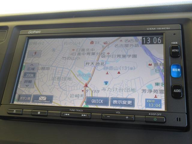ナビゲーション付きです♪知らない場所のドライブも安心です♪