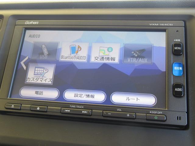 Bluetooth機能付きでお好きな音楽も視聴可能!