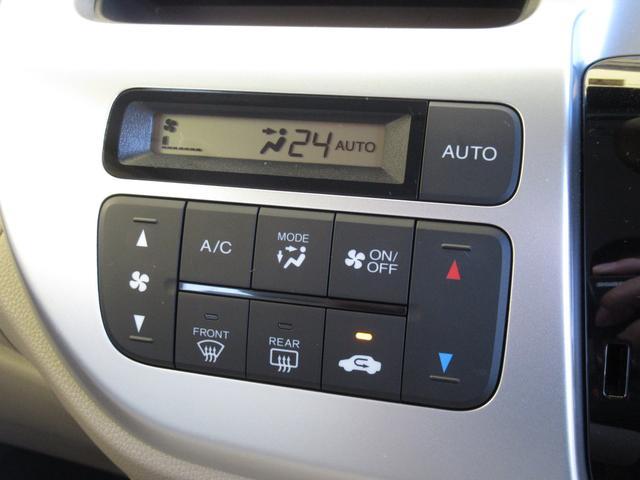 オートエアコン付きで車内が快適!