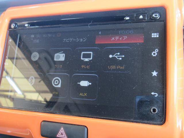 X ワンオーナー 禁煙車 純正メモリーナビ フルセグ 全方位モニター デュアルカメラブレーキサポート HID ETC シートヒーター Sエネチャージ スマートキー・スペア有り 取説 保証書 ナビ取説(15枚目)