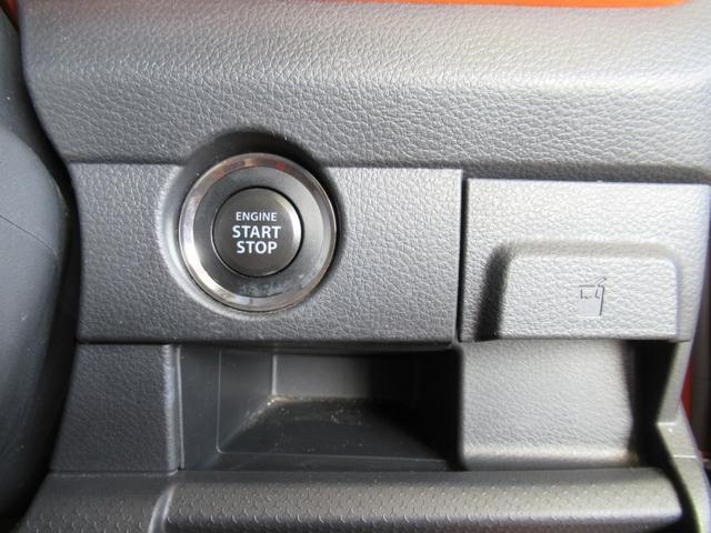 X ワンオーナー 禁煙車 純正メモリーナビ フルセグ 全方位モニター デュアルカメラブレーキサポート HID ETC シートヒーター Sエネチャージ スマートキー・スペア有り 取説 保証書 ナビ取説(17枚目)