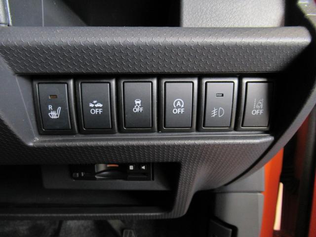 X ワンオーナー 禁煙車 純正メモリーナビ フルセグ 全方位モニター デュアルカメラブレーキサポート HID ETC シートヒーター Sエネチャージ スマートキー・スペア有り 取説 保証書 ナビ取説(18枚目)