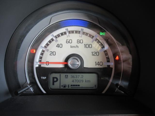 X ワンオーナー 禁煙車 純正メモリーナビ フルセグ 全方位モニター デュアルカメラブレーキサポート HID ETC シートヒーター Sエネチャージ スマートキー・スペア有り 取説 保証書 ナビ取説(43枚目)