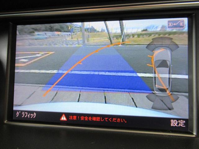 2.0TFSI 2.0TFSI Sラインパッケージ メーカーナビ フルセグ バックモニター ドラレコ HID ETC ハーフレザー シートヒーター パワーバックドア 純正17インチアルミ(21枚目)