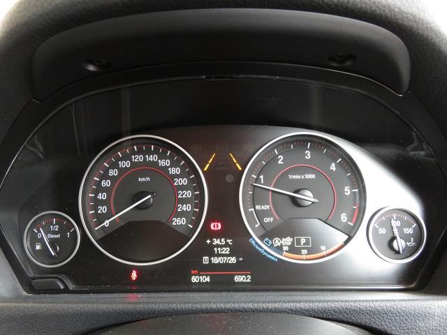 BMW BMW 320d Mスポーツ ディーゼルターボ エアロ ワンオーナー