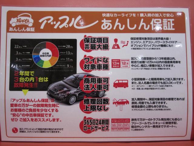 CLA250 4マチック レーダーセーフティ ★鑑定車★(4枚目)