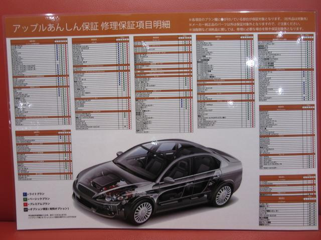 CLA250 4マチック レーダーセーフティ ★鑑定車★(6枚目)