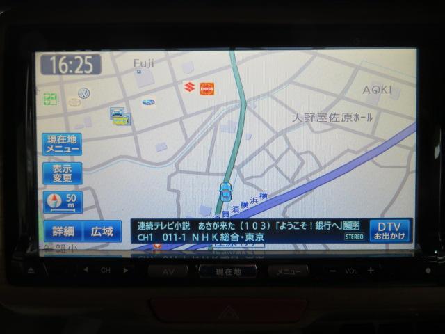 G・Lパッケージ 福祉車 スローパー 電動ウインチ 禁煙車(18枚目)