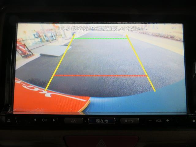 G・Lパッケージ 福祉車 スローパー 電動ウインチ 禁煙車(19枚目)