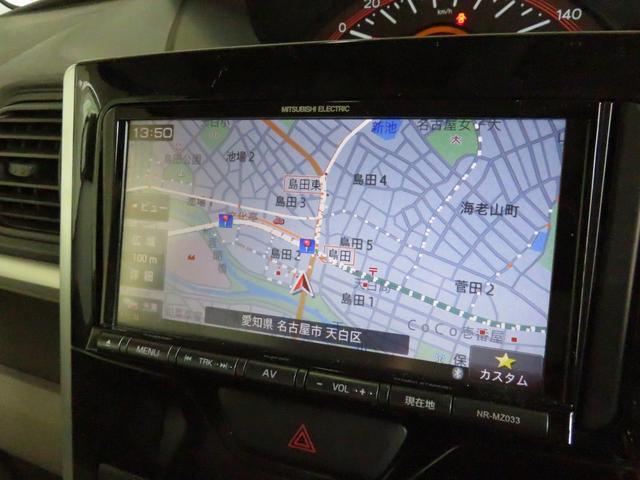 X SAII スマートアシスト 走行9千キロ台 パワスラ(17枚目)