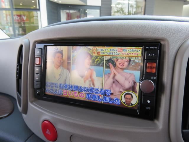 フルセグTV・Bluetooth対応!