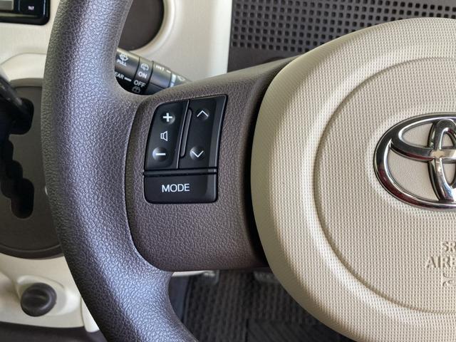 X ウェルキャブ 禁煙車 助手席回転チルトA アップル1年保証付 4WD セーフティセンス 社外ナビ 地デジTV バックカメラ 社外15AW パワスラ レーン逸脱警報 オートハイビーム ウィンカーミラー 横滑り防止(20枚目)