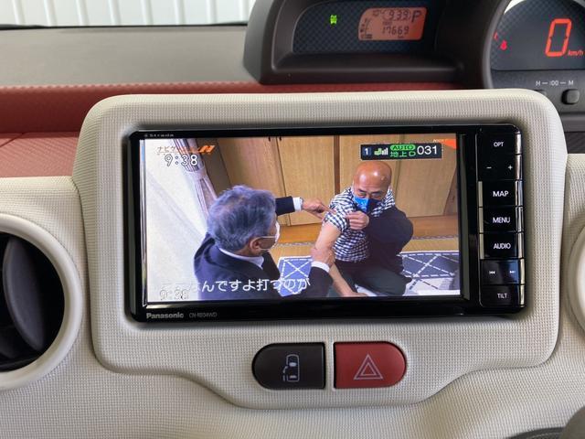 X ウェルキャブ 禁煙車 助手席回転チルトA アップル1年保証付 4WD セーフティセンス 社外ナビ 地デジTV バックカメラ 社外15AW パワスラ レーン逸脱警報 オートハイビーム ウィンカーミラー 横滑り防止(23枚目)