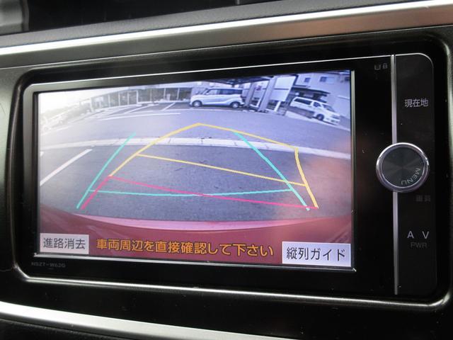 150X Sパッケージ ワンオーナー ディーラーナビ(20枚目)