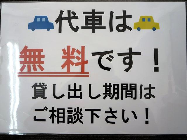 「トヨタ」「ブレイド」「コンパクトカー」「愛知県」の中古車3