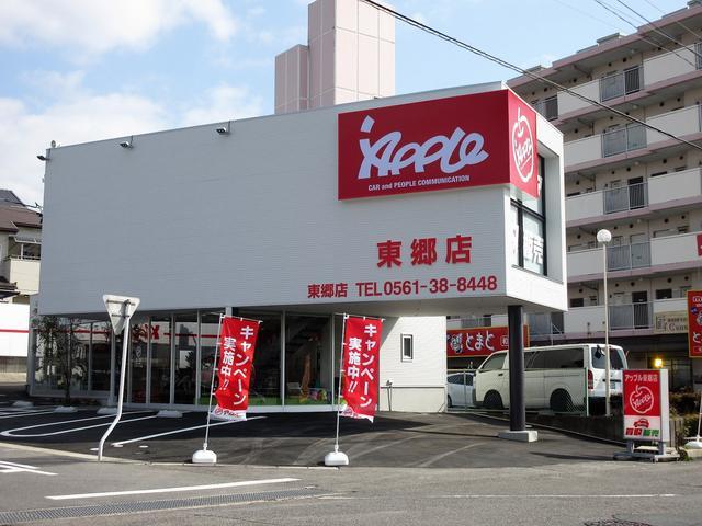 「トヨタ」「ブレイド」「コンパクトカー」「愛知県」の中古車42
