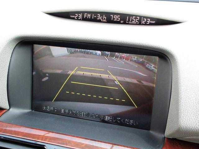 「ホンダ」「レジェンド」「セダン」「愛知県」の中古車24