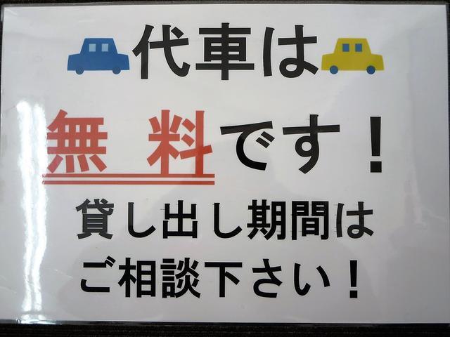 「スバル」「レヴォーグ」「ステーションワゴン」「愛知県」の中古車3