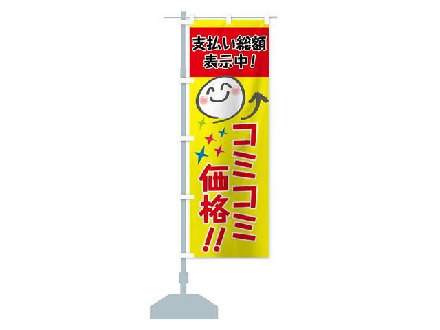 C仕様 Fパッケージ 禁煙車 革シート キーレス ETC(6枚目)