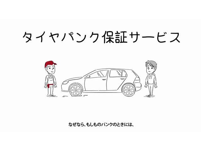 L SAIII ワンオーナー・禁煙車 両側パワースライド(7枚目)