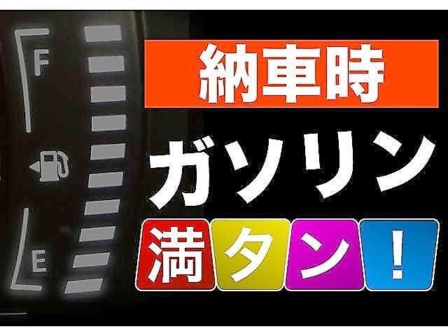F アップル保証1年付き 禁煙車 純正オーディオ キーレスキー レベライザー ドアバイザー(60枚目)