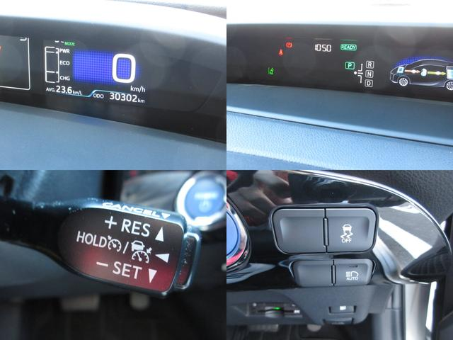 S アップル1年保証付き 禁煙車 ワンオーナー 純正SDナビ フルセグTV バックカメラ セーフティセンスP LEDヘッドライト LEDフォグ オートライト ETC クルコン オートリトラクタブルミラー(11枚目)