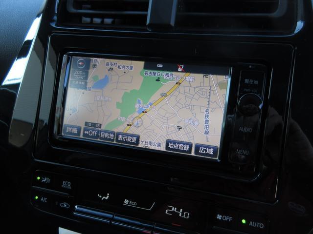 S アップル1年保証付き 禁煙車 ワンオーナー 純正SDナビ フルセグTV バックカメラ セーフティセンスP LEDヘッドライト LEDフォグ オートライト ETC クルコン オートリトラクタブルミラー(41枚目)