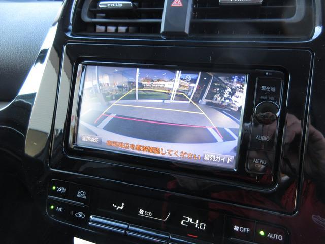 S アップル1年保証付き 禁煙車 ワンオーナー 純正SDナビ フルセグTV バックカメラ セーフティセンスP LEDヘッドライト LEDフォグ オートライト ETC クルコン オートリトラクタブルミラー(42枚目)