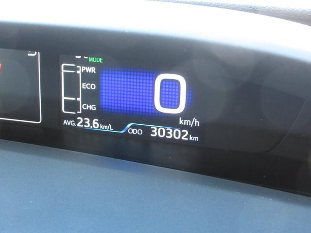 S アップル1年保証付き 禁煙車 ワンオーナー 純正SDナビ フルセグTV バックカメラ セーフティセンスP LEDヘッドライト LEDフォグ オートライト ETC クルコン オートリトラクタブルミラー(44枚目)