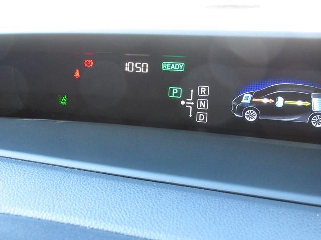 S アップル1年保証付き 禁煙車 ワンオーナー 純正SDナビ フルセグTV バックカメラ セーフティセンスP LEDヘッドライト LEDフォグ オートライト ETC クルコン オートリトラクタブルミラー(45枚目)