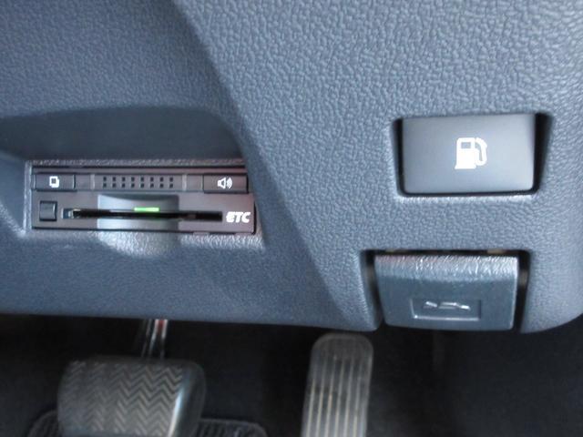 S アップル1年保証付き 禁煙車 ワンオーナー 純正SDナビ フルセグTV バックカメラ セーフティセンスP LEDヘッドライト LEDフォグ オートライト ETC クルコン オートリトラクタブルミラー(48枚目)