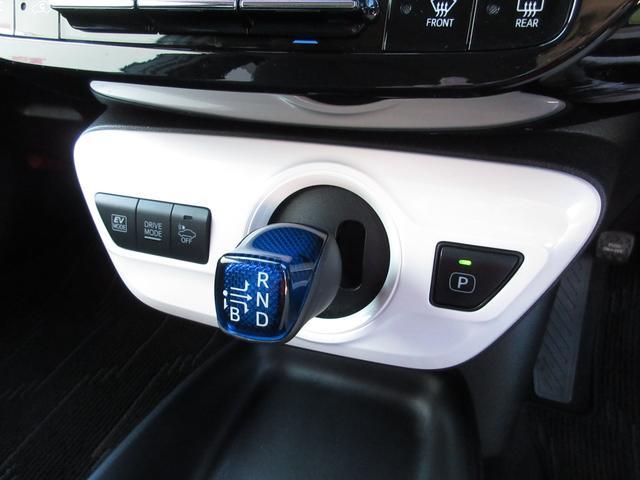S アップル1年保証付き 禁煙車 ワンオーナー 純正SDナビ フルセグTV バックカメラ セーフティセンスP LEDヘッドライト LEDフォグ オートライト ETC クルコン オートリトラクタブルミラー(51枚目)