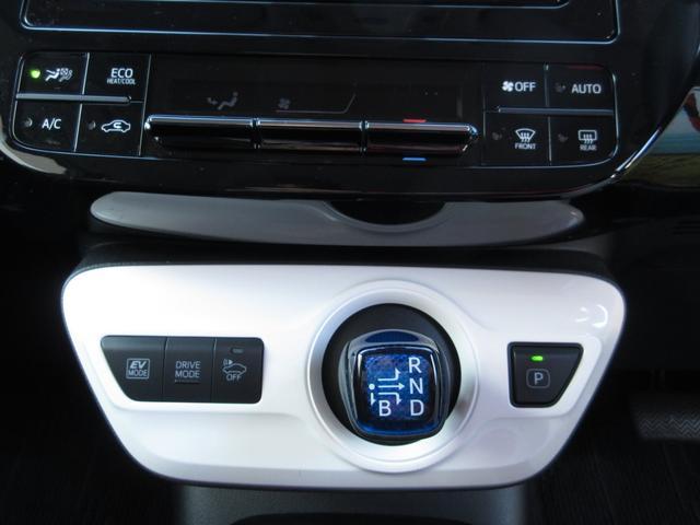 S アップル1年保証付き 禁煙車 ワンオーナー 純正SDナビ フルセグTV バックカメラ セーフティセンスP LEDヘッドライト LEDフォグ オートライト ETC クルコン オートリトラクタブルミラー(52枚目)