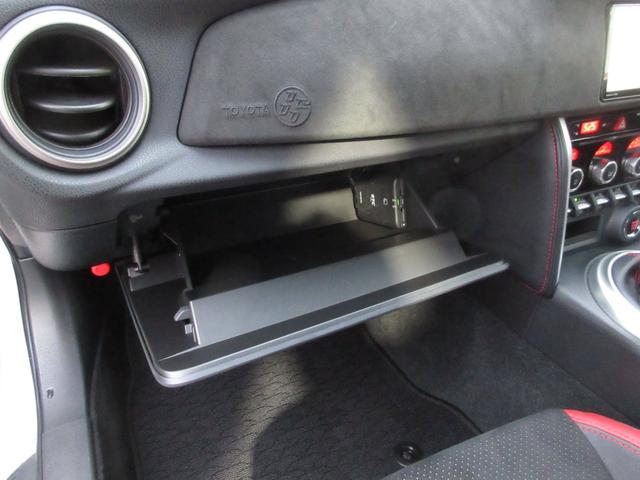 GTリミテッド アップル保証1年付き 禁煙車 ワンオーナー 社外メモリナビ フルセグ バックカメラ ETC LED Aライト シートヒーター運・助 クルコン ステアリングスイッチ スマートキー Pスタート(41枚目)