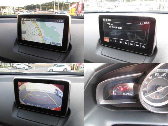 XD アップル1年保証付き 禁煙車 純正ナビTV バックカメラ スマートキー ETC LEDコンフォートPKG セーフティPKG アイドリングストップ リアアンダースカート アームレスト 純正AW(10枚目)