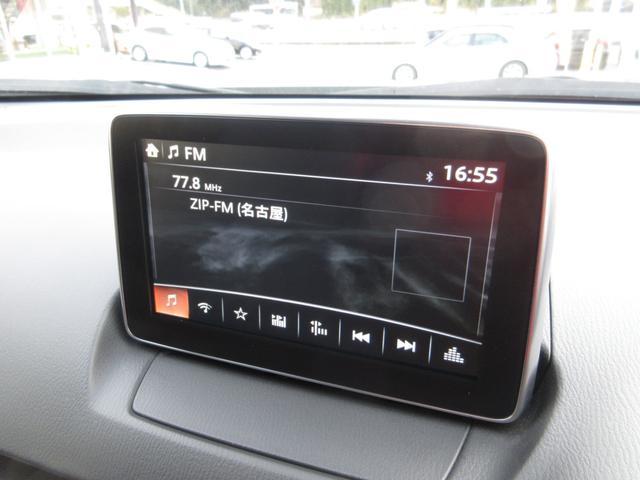 XD アップル1年保証付き 禁煙車 純正ナビTV バックカメラ スマートキー ETC LEDコンフォートPKG セーフティPKG アイドリングストップ リアアンダースカート アームレスト 純正AW(24枚目)