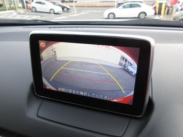 XD アップル1年保証付き 禁煙車 純正ナビTV バックカメラ スマートキー ETC LEDコンフォートPKG セーフティPKG アイドリングストップ リアアンダースカート アームレスト 純正AW(25枚目)