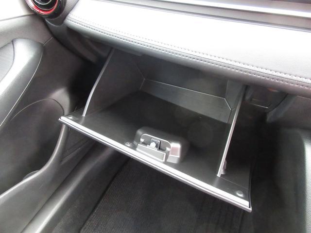 XD アップル1年保証付き 禁煙車 純正ナビTV バックカメラ スマートキー ETC LEDコンフォートPKG セーフティPKG アイドリングストップ リアアンダースカート アームレスト 純正AW(34枚目)