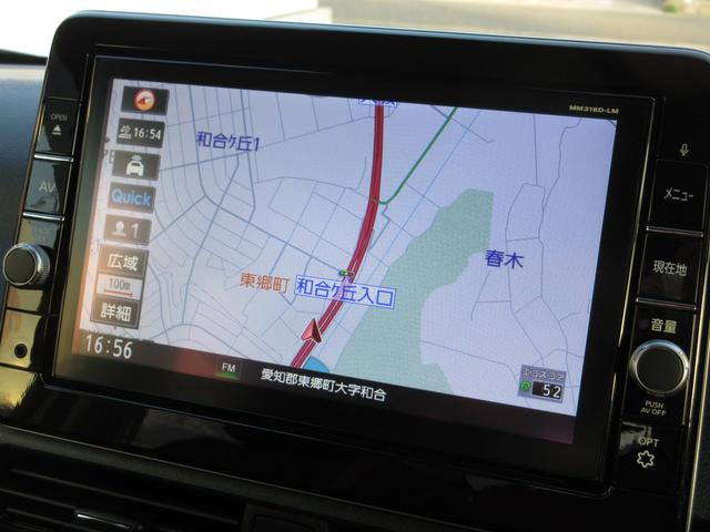 T 先進安心パッケージ 先進快適パッケージ 純正9インチナビ MM318D-LM フルセグTV フロント・リアソナー 純正15インチアルミ オートライト Fフォグ LED 車検令和4年8月 ETC(21枚目)