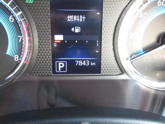 T 先進安心パッケージ 先進快適パッケージ 純正9インチナビ MM318D-LM フルセグTV フロント・リアソナー 純正15インチアルミ オートライト Fフォグ LED 車検令和4年8月 ETC(28枚目)