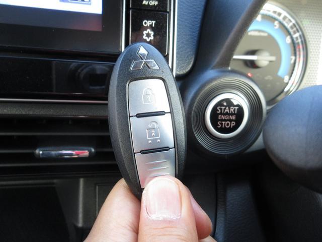 T 先進安心パッケージ 先進快適パッケージ 純正9インチナビ MM318D-LM フルセグTV フロント・リアソナー 純正15インチアルミ オートライト Fフォグ LED 車検令和4年8月 ETC(31枚目)