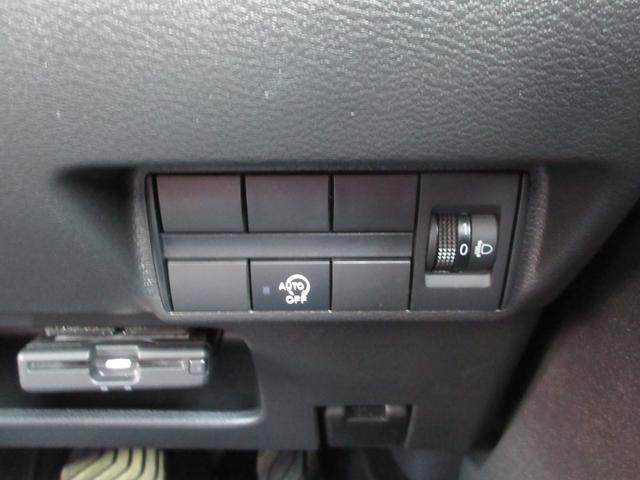 T 先進安心パッケージ 先進快適パッケージ 純正9インチナビ MM318D-LM フルセグTV フロント・リアソナー 純正15インチアルミ オートライト Fフォグ LED 車検令和4年8月 ETC(32枚目)